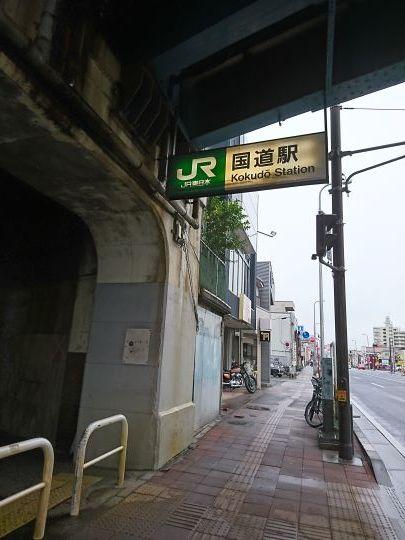 DSC_0058_540.JPG